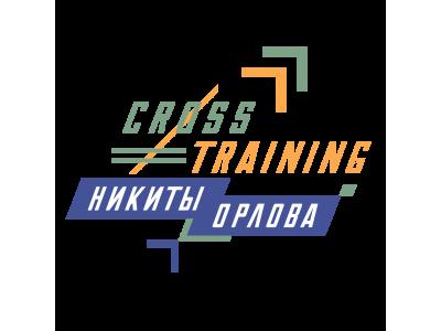 Персональный тренер Никита Орлов